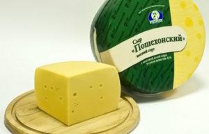 Состав, калорийность и полезные свойства пошехонского сыра